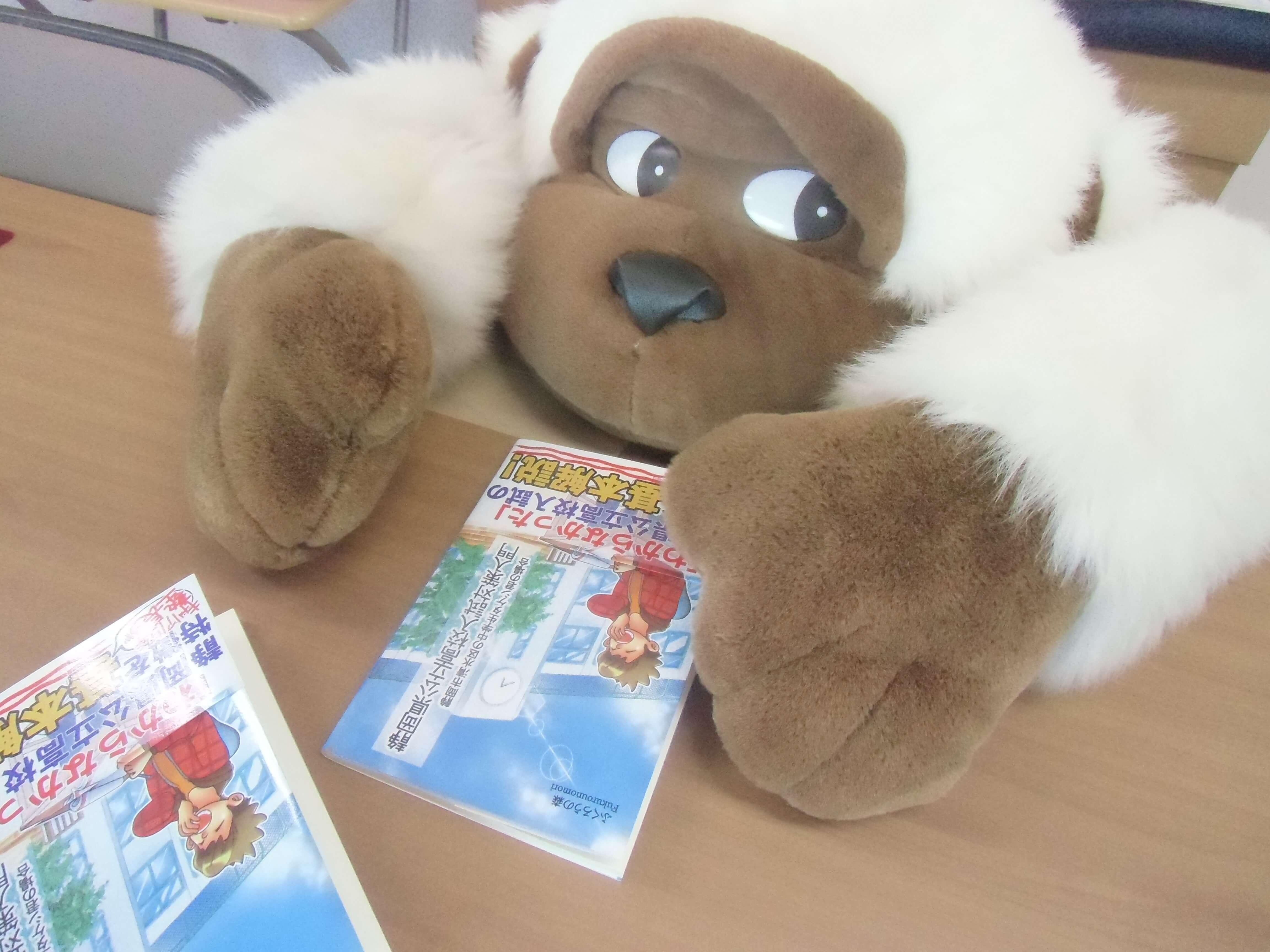 静岡県公立高校入試入門 試作本